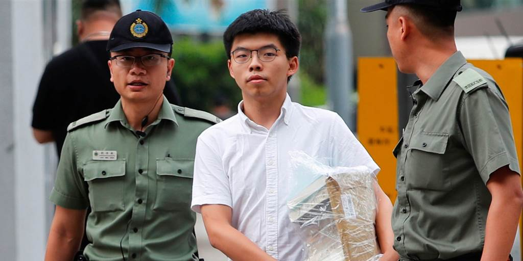 Pressure increases on Hong Kong leader as activist Joshua Wong declares to join protests